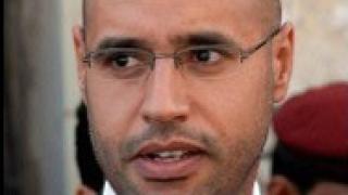 Хага настоява синът на Кадафи да застане пред международния трибунал