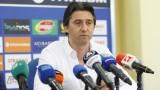 Даниел Боримиров: По 10 съдии трябва да слагаме в мачовете си! Смяна на Митов няма да има!