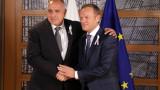 Борисов: Разговорът Анкара-ЕС е належащ