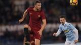 Рома победи СПАЛ с 3:1