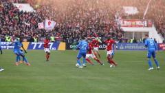 Малко над 25 хиляди били продадените билети за сблъсъка между ЦСКА и Левски