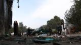 14 убити при самоубийствен атентат с кола бомба в Афганистан