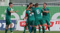 Групата на Витоша за мача с Левски