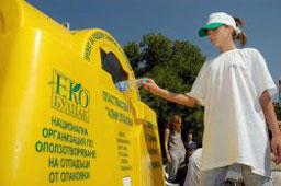 ЕКОБУЛПАК откриват инсталация за преработка на отпадъци