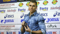 От Дунав потвърдиха ТОПСПОРТ: Огнянов не е сигурен за Левски