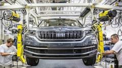 България и Турция в надпревара за нов завод на Škoda