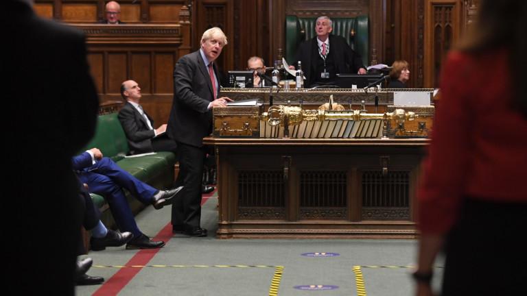 Британският премиер Борис Джонсън каза на британците да работят от