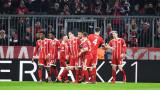 Байерн (Мюнхен) победи ПСЖ с 3:1