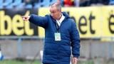 Станимир Стоилов: Една победа над ЦСКА винаги дава допълнително самочувствие