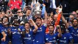 Челси спечели Купата на Англия след минимален успех над Манчестър Юнайтед