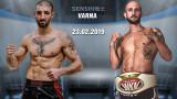 Антон Петров все пак ще се бие срещу Танасис Кукуфикис във второто издание на SENSHI