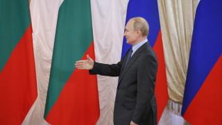 Великобритания: Русия трябва да промени поведението си за по-добри отношения