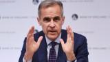 Bank of England подкрепи предложената от Мей сделка за Brexit
