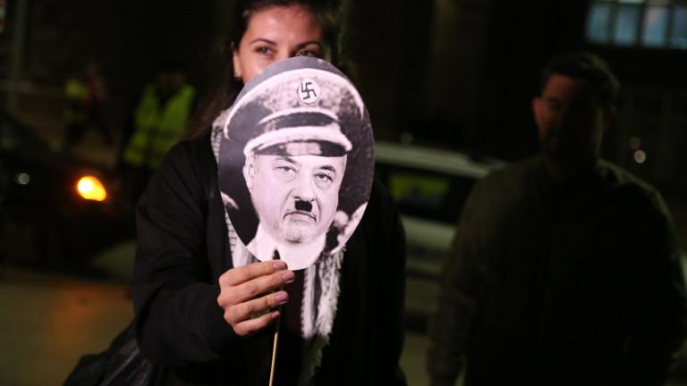 За 16-а вечер в центъра на столицата се провежда протест