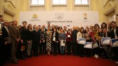 "Биатлонистът Владимир Илиев заслужи приза ""Спортен Икар"" за 2019 година"