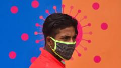 Индия отчете 45 892 случая на COVID