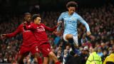 Проблемите за Ливърпул в защита нямат край
