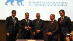 ВМРО се хвалят, че са станали член на АКРЕ
