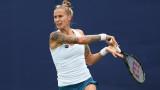 Полона Херцог няма да участва в US Open