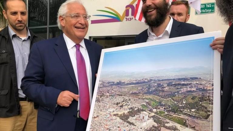 Посланикът на САЩ в Израел Дейвид Фридман предизвика възмущение сред