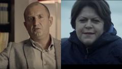 Татяна Дончева и Румен Радев в непряк двубой с предизборни клипове