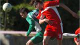 ЦСКА загуби титлата при юношите младша възраст