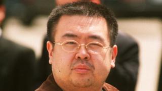 Южна Корея обвини Пхенян в убийството на Ким Чен Нам
