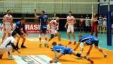 Днес са срещите от втория кръг за Купата на България по волейбол