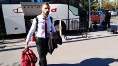 ЦСКА замина за Украйна без Бодуров и Пинто, Люпко мълчи на летището