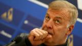 Наско Сираков: Левски може да фалира всеки един момент