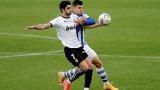 Валенсия и Алавес завършиха 1:1 в Ла Лига