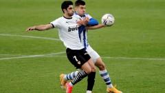 Късен гол спаси Валенсия срещу Алавес