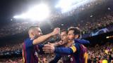 Барселона победи Манчестър Юнайтед и се класира на полуфинал в Шампионската лига