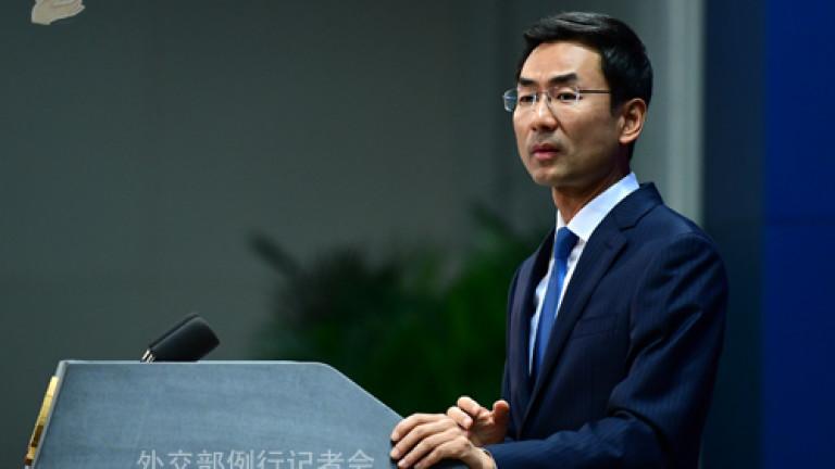 Китай критикуват изявленията на САЩ за предполагаема заплаха от страна