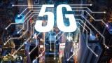 1 милиард души по света ще използват 5G до 2023 г.