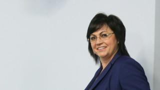 """За Нинова """"Емко"""" е създаден проблем от министър, а Борисов се явява спасител"""