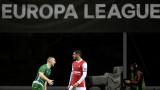 Спортинг (Брага) - Лудогорец 0:2, автогол увеличава преднината на българския отбор! (ВИДЕО)
