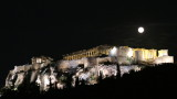 Германците разлюбиха Гърция