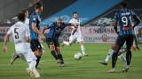 Аталанта отново излезе на второ място след минимална победа над Болоня