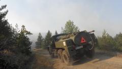Погасен е пожарът в граничното село Малко Шарково