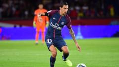 Стана ясна причината за провала на трансфер на Анхел ди Мария в Барселона