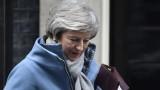 Мей: Ако искате да избегнете Брекзит без сделка, гласувайте за споразумението ми