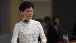 Хонконг официално оттегли законопроекта за екстрадицията