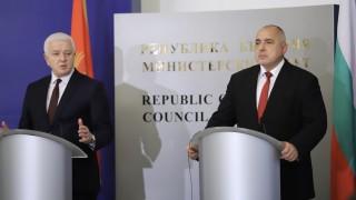 Борисов: Западните Балкани искат в ЕС, а през ден дават пример, че не са узрели