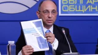 Николай Василев: Аз съм единственият човек, уволнил Пеевски