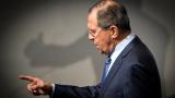 Русия е готова на сътрудничество със САЩ за Сирия, обяви Лавров