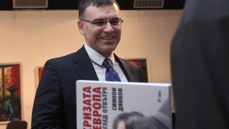 Негативи за България след Брекзит вещае Симеон Дянков