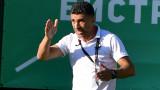 Малин Орачев: Не съм доволен от играта, още я няма стиковката между футболистите