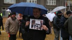 """Малоброен протест в столицата блокира за кратко """"Дондуков"""""""
