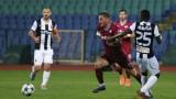Септември и Локомотив (Пловдив) завършиха 0:0
